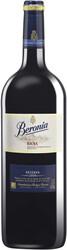 Beronia Reserva Magnum