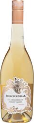 4526000 Boschendal Boschendal Chardonnay Pinot Noir staand