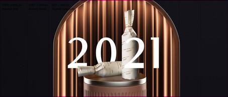 77-blogbanner-vooruitblik-2021